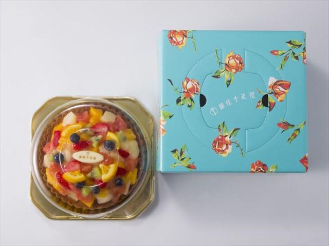 スイーツ お菓子 クッキー 焼き菓子 リーフパイ 菓子パイ ギフト セット 詰め合わせ 贈り物 銀座千疋屋 銀座タルト(フルーツ) 内祝 御