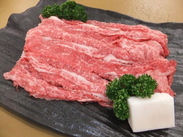 精肉 肉加工品 牛肉 ギフト セット 詰め合わせ 贈り物 飛騨牛切落(肩)約300g 内祝 御祝 出産内祝い お祝い お礼
