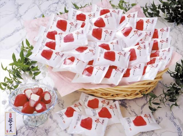 スイーツ お菓子 アイスクリーム ギフト セット 詰め合わせ 贈り物 春摘み苺アイス
