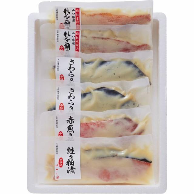 魚介類 水産加工品 加工品 鯛 さわら ギフト セット 詰め合わせ 贈り物 下関唐戸市場林商店 魚純米大吟醸粕漬(切身6切) 内祝