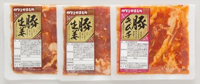 精肉 肉加工品 豚肉 ギフト セット 詰め合わせ 贈り物 さくら 豚生姜&豚キムチ 内祝 御祝 出産内祝い お祝い お礼 贈り物 御礼