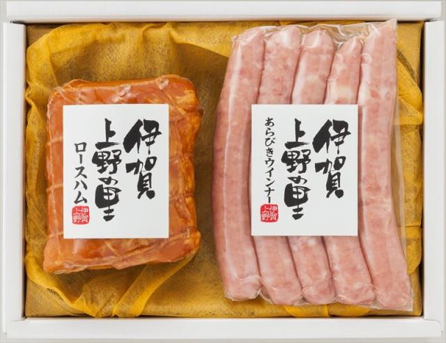 精肉 肉加工品 豚肉 ポーク ハム ウインナー ギフト セット 詰め合わせ 伊賀上野の里 詰合せ 内祝 御祝 出産内祝い お祝い お礼 贈り物