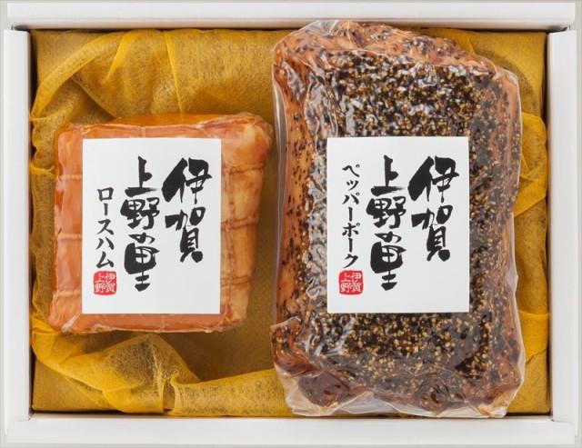 精肉 肉加工品 豚肉 ポーク ロースハム ギフト セット 詰め合わせ 伊賀上野の里 詰合せ 内祝 御祝 出産内祝い お祝い お礼 贈り物 御