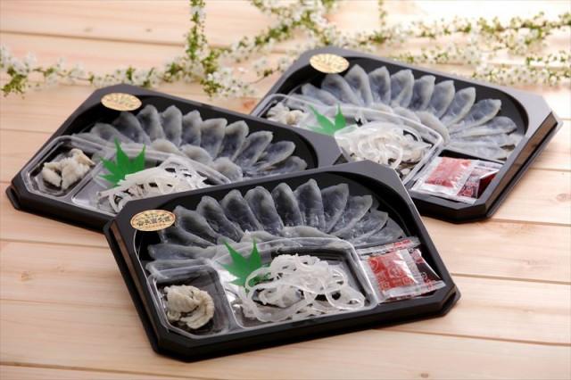 魚介類 水産加工品 フグ ふぐ 河豚 ギフト セット 詰め合わせ 贈り物 豊後産とらふぐ刺身ふくふくセット角皿 内祝 御祝 出産内祝い お祝
