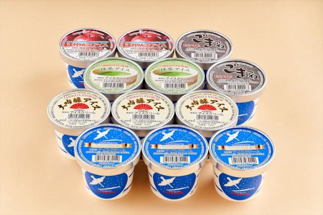 洋菓子 スイーツ 田野畑牛乳 アイス12個セット(大吟醸・バニラ 各3個、江刺りんご・ごま・抹茶 各2個) ギフト セット 詰め合わせ