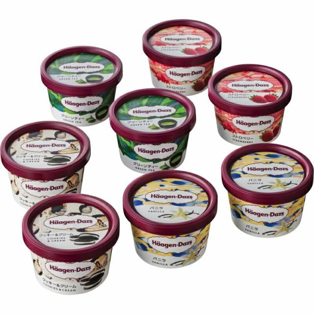 お歳暮 冬 ギフト お祝い 贈り物 御歳暮 スイーツ お菓子 アイスクリーム アイス ハーゲンダッツ ミニカップ セット のし記名不可