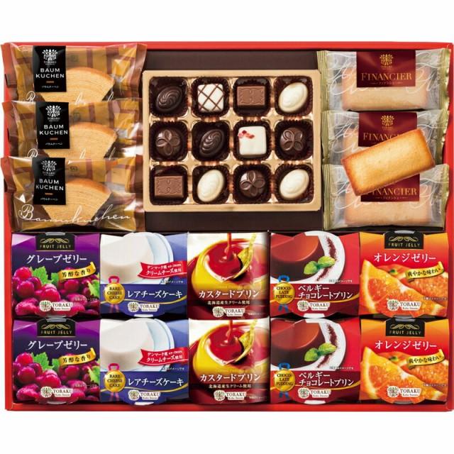 お歳暮 冬 ギフト お祝い 贈り物 御歳暮 スイーツ お菓子 洋菓子 焼き菓子 ケーキ フィナンシェ チョコレート ティータイム セレクション