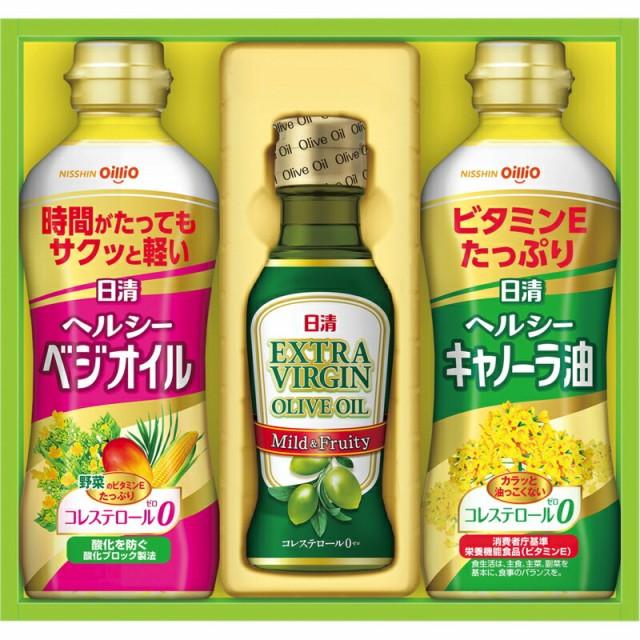 お歳暮 冬 ギフト お祝い 贈り物 御歳暮 油 調理油 料理油 オリーブオイル オリーブ油 オリーブオイル バラエティ オイル ギフト セット