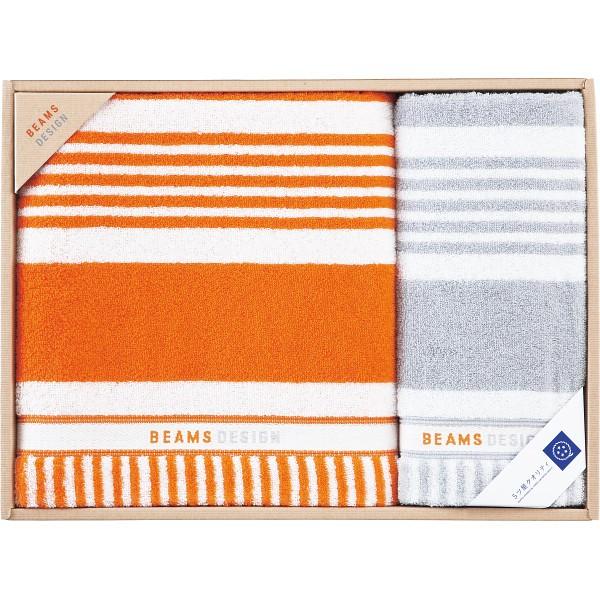 タオル ギフト セット 詰め合わせ ビームス デザイン バス・フェイスタオルセット オレンジ 出産内祝い 内祝い 引き出物 香典返し 快気祝