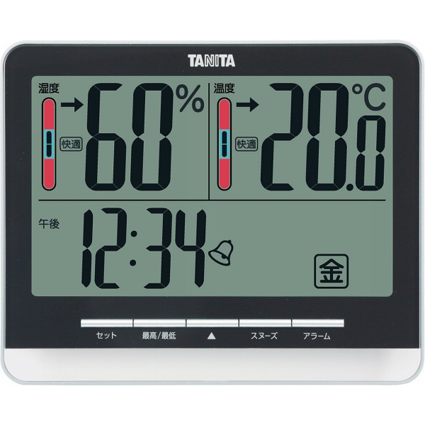 温度計 湿度計 ギフト 贈り物 タニタ デジタル温湿度計 ブラック 出産内祝い 内祝い 引き出物 香典返し 快気祝い 結婚祝い 引出物 引っ