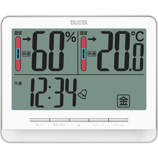 温度計 湿度計 ギフト 贈り物 タニタ デジタル温湿度計 ホワイト 出産内祝い 内祝い 引き出物 香典返し 快気祝い 結婚祝い 引出物 引っ越