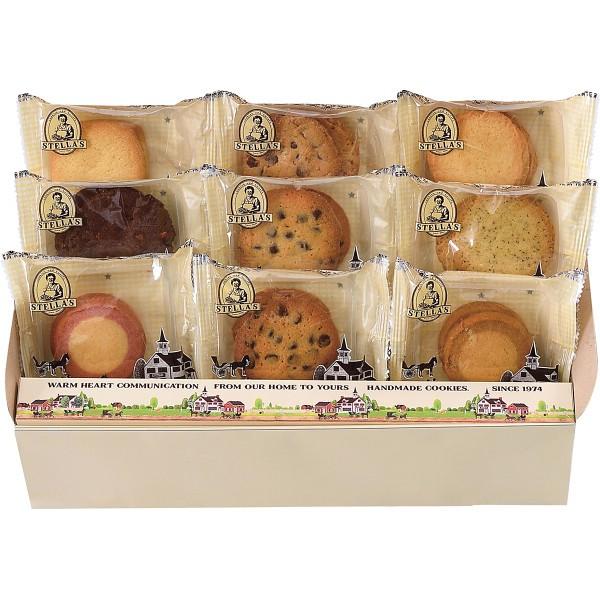 洋菓子 スイーツ ギフト セット 菓子折り 詰め合わせ 贈り物 アントステラ ステラズクッキー(18枚) 出産内祝い 内祝い 引き出物 香