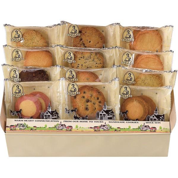 洋菓子 スイーツ ギフト セット 菓子折り 詰め合わせ 贈り物 アントステラ ステラズクッキー(24枚) 出産内祝い 内祝い 引き出物 香