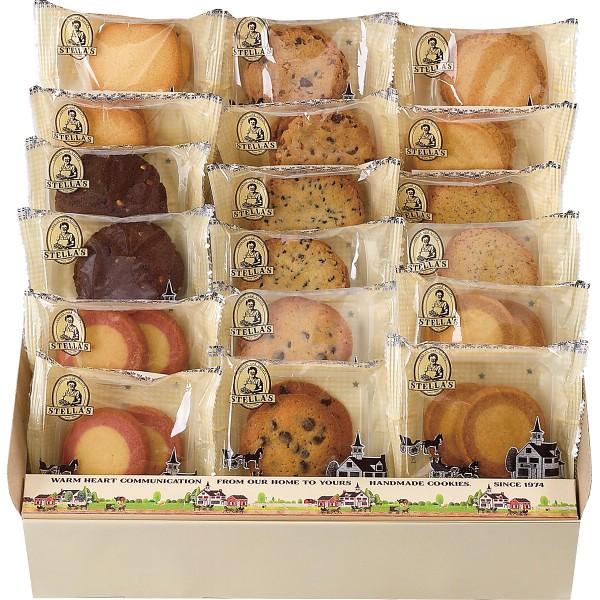 洋菓子 スイーツ ギフト セット 菓子折り 詰め合わせ 贈り物 アントステラ ステラズクッキー(36枚) 出産内祝い 内祝い 引き出物 香