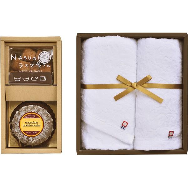 タオル ギフト セット 詰め合わせ NASUのラスク屋さん 焼き菓子&今治タオル詰合せ 出産内祝い 内祝い 引き出物 香典返し 快気祝い