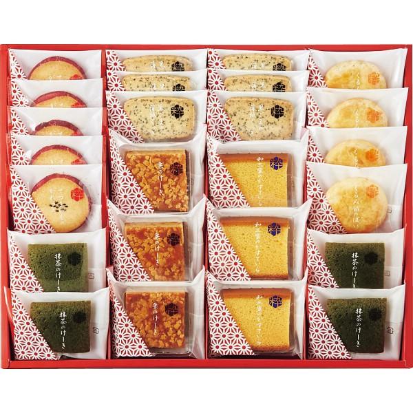 和菓子 ギフト セット 菓子折り 詰め合わせ 贈り物 ひととえ 粋撰菓 出産内祝い 内祝い 引き出物 香典返し 快気祝い 結婚祝い 引出物 引