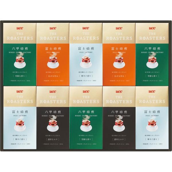 コーヒー ギフト セット 詰め合わせ インスタントコーヒー ギフト 贈り物 UCC ザ ロースターズ 出産内祝い 内祝い 引き出物 香典返し