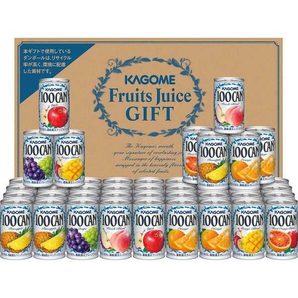 ジュース ギフト セット 詰め合わせ 飲料 贈り物 カゴメ 100%フルーツジュースギフト 出産内祝い 内祝い 引き出物 香典返し 快気祝