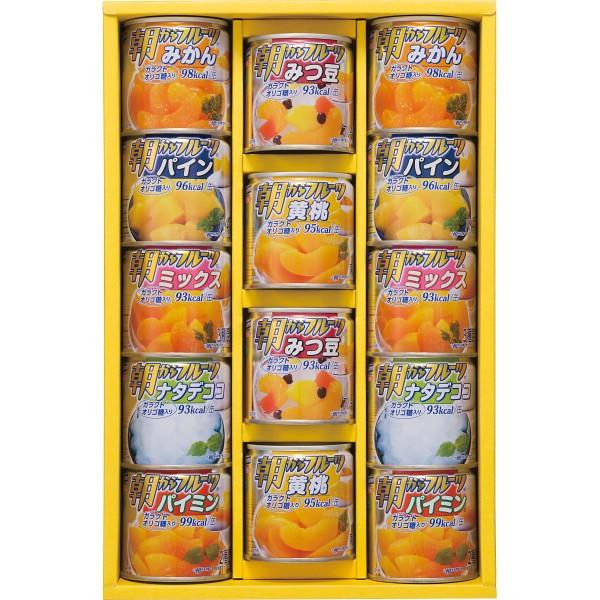 フルーツ 果物 くだもの 缶詰 かんづめ ギフト セット 詰め合わせ 贈り物 はごろも デザートギフト 出産内祝い 内祝い 引き出物 香典返