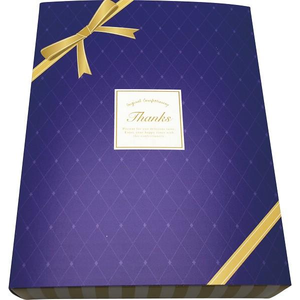 スイーツ 洋菓子 ギフト セット 詰め合わせ 贈り物 贈答 スイートジュエル 白チーズケーキセット 内祝 出産内祝い 内祝い 香典返し 快気