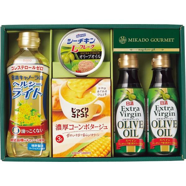 オリーブ油 オリーブオイル ギフト セット 詰め合わせ 贈り物 贈答 ミカドグルメ オリーブオイルヘルシーギフト 内祝 出産内祝い 内祝い