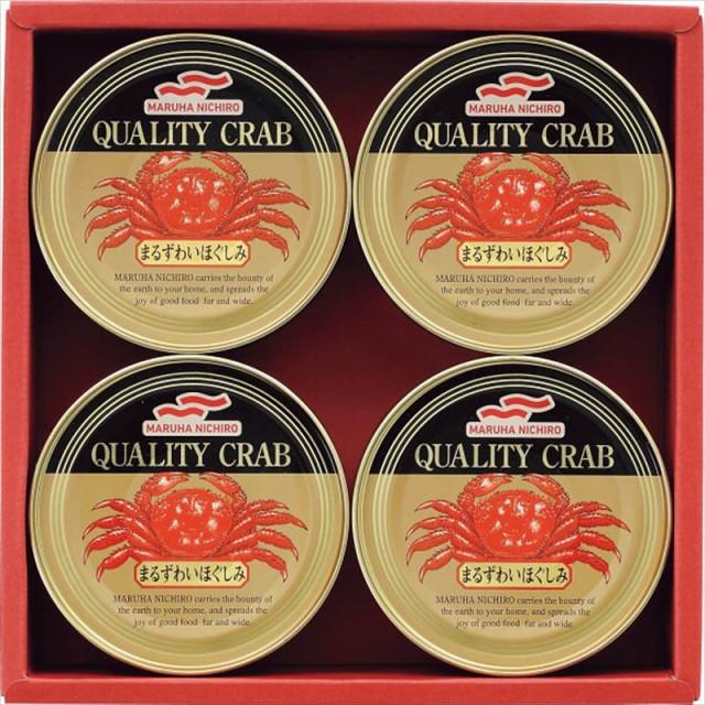 缶詰 蟹 かに カニ ずわいがに まるずわいがに 缶詰 詰合せお中元 御中元 夏ギフト サマーギフト 贈り物 贈答 ギフト セット 詰め合わせ