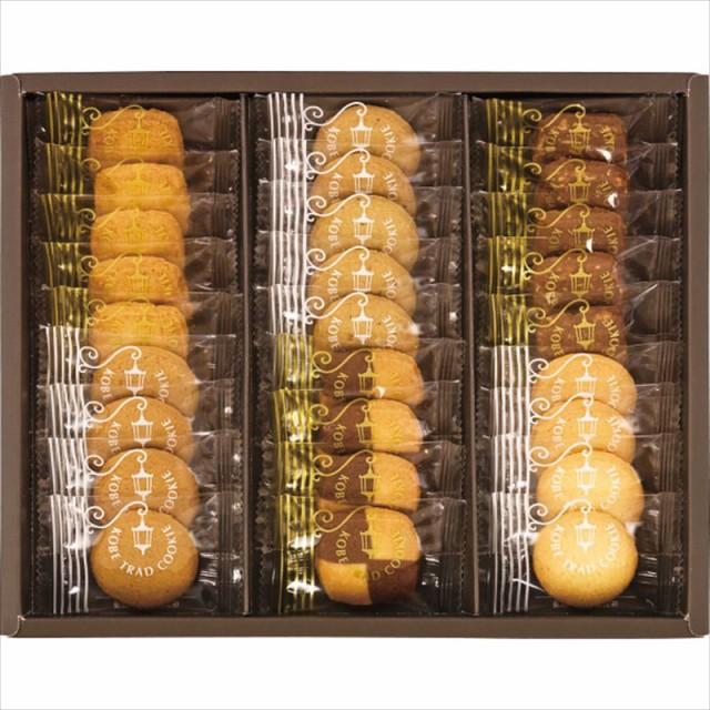 神戸トラッドクッキー スイーツ お菓子 焼き菓子 焼き菓子セット 詰め合わせ 内祝 出産内祝い 内祝い 香典返し 快気祝い 結婚祝い お礼