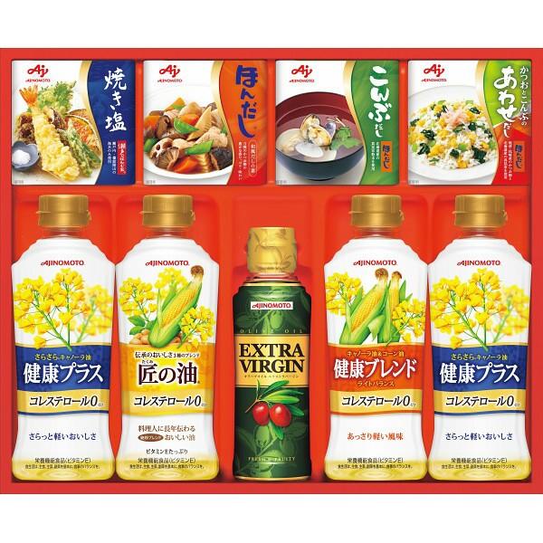 お歳暮 冬 ギフト お祝い 贈り物 御歳暮 調味料 油 調理油 サラダ油 オイル だし 塩 味の素 バラエティ 調味料 ギフト