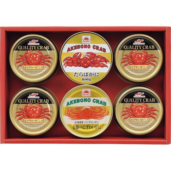 お歳暮 冬 ギフト お祝い 贈り物 御歳暮 缶詰め 缶詰 かに カニ 蟹 かにざんまい 3種かに缶詰 詰合せ