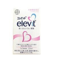 エレビット(elevit)30日分90粒【お得な6個セット】【バイエル薬品】葉酸サプリ 妊活 マタニティー 妊活サプリ/男性にも