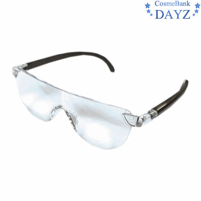 メガネ型 拡大ルーペ 1.6倍|ブルーライトカット スマホ パソコン 読書 裁縫 ハンズフリー 両手を キープ|男女兼用フリーサイズ|