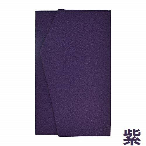 日本製 金封 ふくさ 慶弔両用 袱紗 紫・黒 結婚式 20代・30代・40代・50代どの世代でも使える!