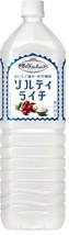 【送料無料】キリン 世界のKitchenから(世界のキッチンから)ソルティライチ 1.5L(1500ml) 1ケース8本