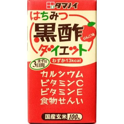 タマノイ酢 はちみつ黒酢 ダイエット 125ml 1ケース24本入