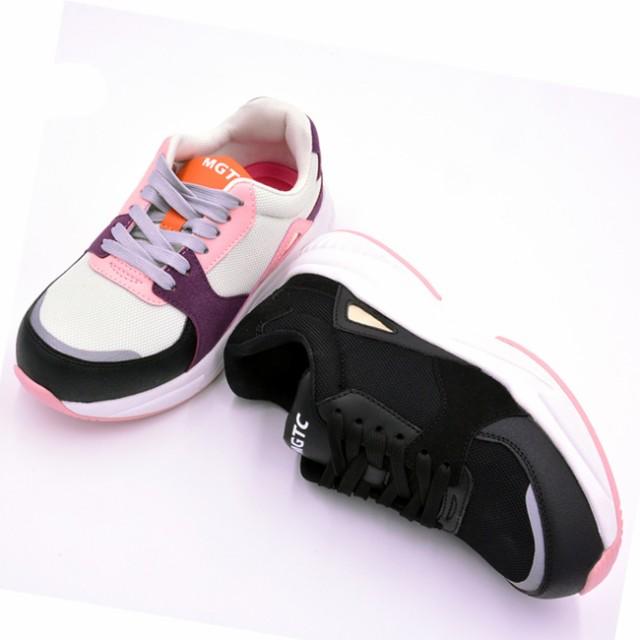 マジテック 安全靴 29511 | 女性用 レディース かわいい おしゃれ 安全 ブーツ シューズ 現場 作業靴 紐 jsaa ワークブーツ ワークシュー