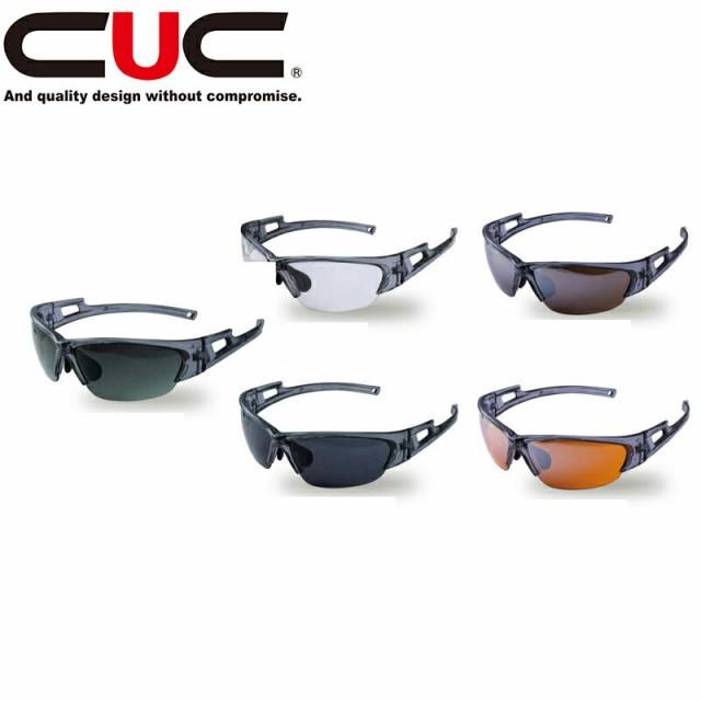 中国産業(CUC)セーフティーグラス【0850】