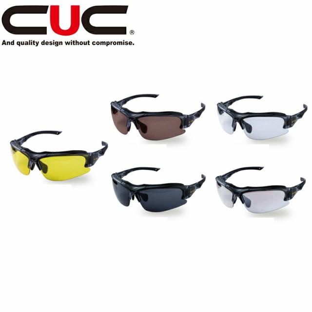 中国産業(CUC)静電セーフティーグラス【0950】