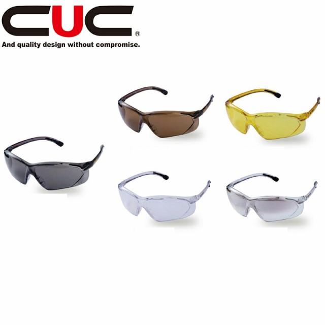 中国産業(CUC)静電セーフティーグラス【0951】