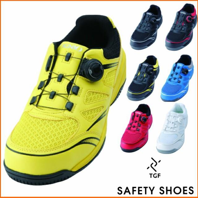 【 ダイヤル式 】 安全靴 イグニオ IGS1015TGF | スニーカー メッシュ メンズ レディース 女 軽量 樹脂先芯 蒸れない 短靴 中敷 現場 作