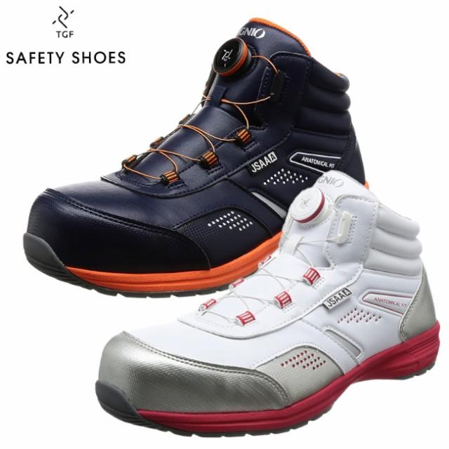 【ダイヤル式】 安全靴 イグニオ IGS1058TGF   シューズ 靴 現場 作業靴 作業用 ハイカット バイク JSAA メンズ レディース ワークブー