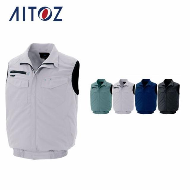 AZ-2997 アイトス ベスト(空調服TM)(男女兼用) | 作業着 作業服 オフィス ユニフォーム メンズ レディース