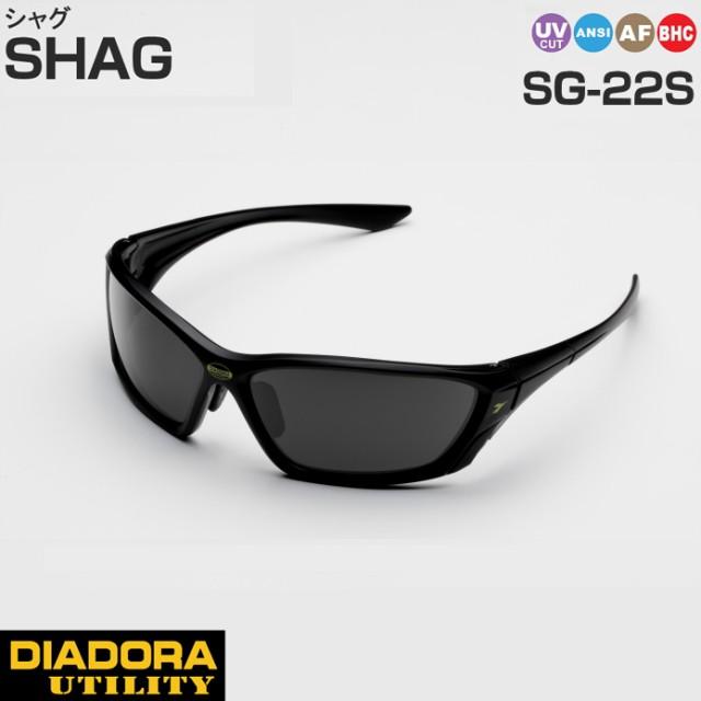 保護メガネ 【DHIADORA ディアドラ】 SHAG シャグ【SG-22S】安全メガネ 防塵メガネ グラス