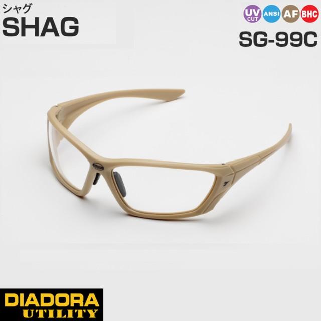 保護メガネ 【DHIADORA ディアドラ】 SHAG シャグ【SG-99C】安全メガネ 防塵メガネ グラス