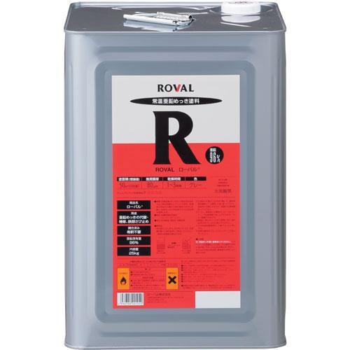 ローバル ( 25kg 缶 ) | ローバルスプレー塗料 メッキカバー スプレー メッキスプレー さび止めスプレー 錆止めスプレー サビ止めスプ