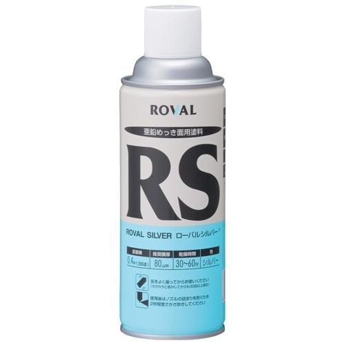 ローバルシルバースプレー ( 420ml ) | ローバルスプレー塗料 メッキカバー スプレー メッキスプレー さび止めスプレー 錆止めスプレー