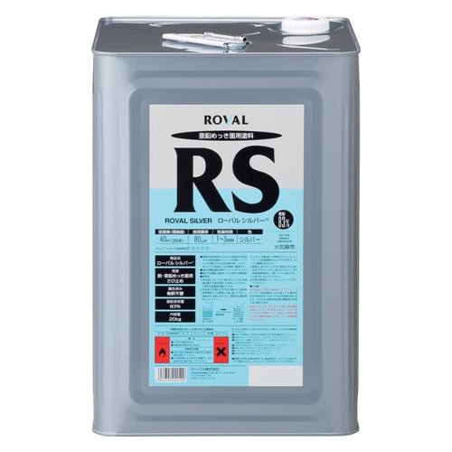 ローバルシルバー ( 20kg 缶 ) | ローバルスプレー塗料 メッキカバー スプレー メッキスプレー さび止めスプレー 錆止めスプレー サビ