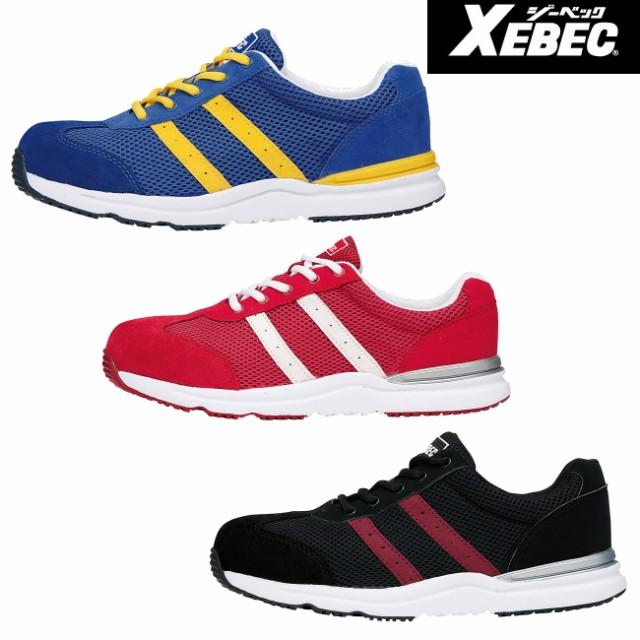 XEBEC ジーベック 安全靴 85110   ブーツ シューズ 靴 現場 作業靴 作業用 作業 メンズ レディース ワークブーツ ワークシューズ