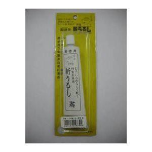 桜井釣漁具(SAKURA) ふぐ印 新うるし 徳用 茶