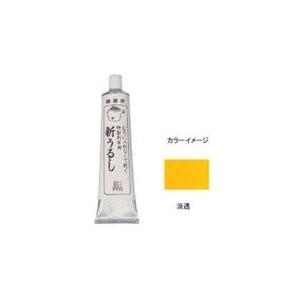 桜井釣漁具(SAKURA) ふぐ印 新うるし 徳用 淡透