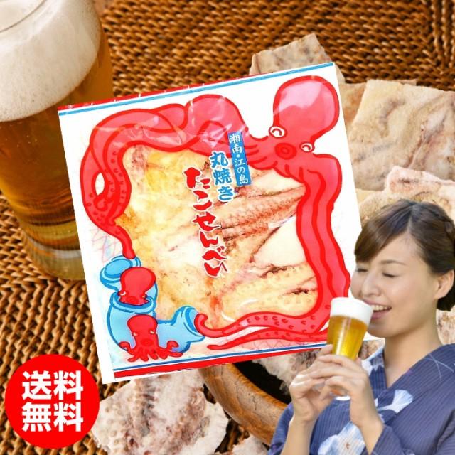 ギフト パリッと たこせんべいが送料無料!訳あり 江ノ島 名物 大判 たこせん 3袋 セット せんべい 送料無料市場 おせんべい 煎餅 お煎餅